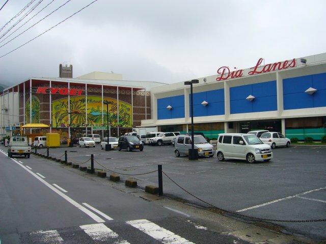 佐古駅西側にあるスーパー ...